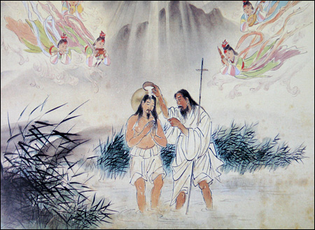 Jesus and John by Woonbo