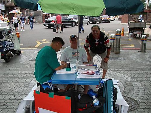 ShinjangMallVoterRegister20Sep08a